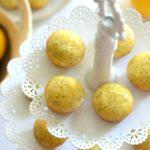 Mini Lemon Poppy Seed Cakes #lemon #poppyseed #lemonpoppyseed